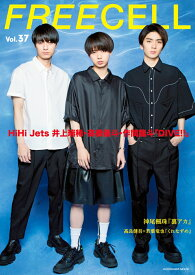 FREECELL vol.37