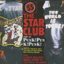 PUNK! PUNK! PUNK! +12 TRACKS(HQ-CD EDITION)