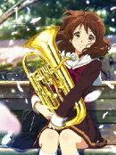 響け!ユーフォニアム 1【Blu-ray】
