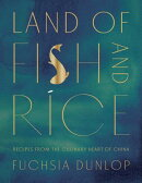 LAND OF FISH AND RICE(H)