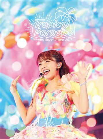 Mimori Suzuko Live 2017「Tropical Paradise」【Blu-ray】 [ 三森すずこ ]