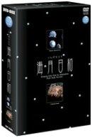 DVD>海月日和(2枚組boxセット)