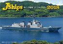 卓上 J-Ships(2018カレンダー)