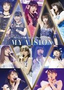 モーニング娘。'16 コンサートツアー秋 MY VISION