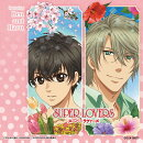 SUPER LOVERS ミュージック・アルバム featuring Ren and Haru