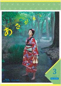 連続テレビ小説 あさが来た 完全版 ブルーレイBOX3【Blu-ray】 [ 波瑠 ]