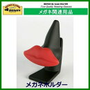DULTON メガネ関連用品 GLASSES HOLDER LIP BLACK HG343BK