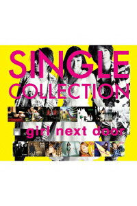 SingleCollection(仮)