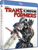 トランスフォーマー 5ムービー・べストバリューBlu-rayセット【Blu-ray】