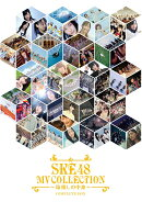 SKE48 MV COLLECTION 〜箱推しの中身〜 COMPLETE BOX(初回生産限定)【Blu-ray】