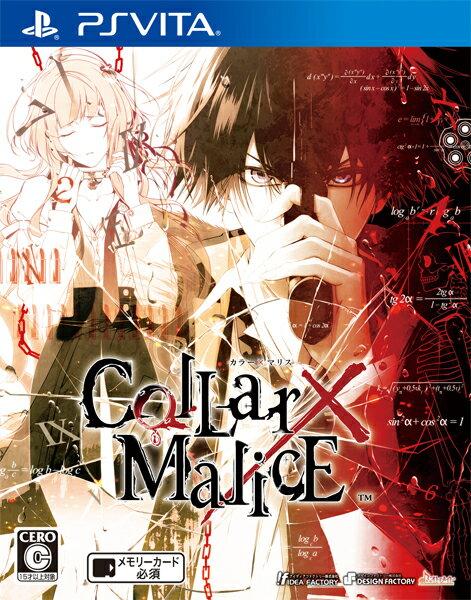 Collar×Malice 通常版