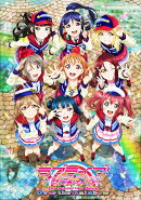 ラブライブ!サンシャイン!!The School Idol Movie Over the Rainbow【Blu-ray】