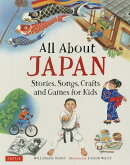 All About Japan2ed