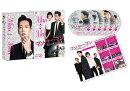 マン・ツー・マン 〜君だけのボディーガード〜 DVD-BOX2