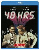 48時間【Blu-ray】