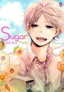 Sugar菅原孝支