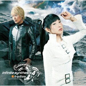 infinite synthesis 4 [ fripSide ]
