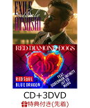 【先着特典】Suddenly / RED SOUL BLUE DRAGON (CD+3DVD) (B3ポスター付き)