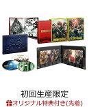 【予約】【楽天ブックス限定先着特典】キングダム ブルーレイ&DVDセット プレミアム・エディション(初回生産限定)(ポストカード10枚セット付き)【Blu-ray】