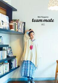 team mate vol.1 [ 永野芽郁 ]