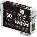 ICBK50互換リサイクルインクカートリッジ ブラック ECI-E50B エコリカ