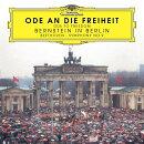 【輸入盤】交響曲第9番『合唱』 レナード・バーンスタイン&バイエルン放送交響楽団+5つのオーケストラ団員(1989…