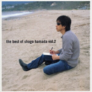 The Best of Shogo Hamada vol.2 [ 浜田省吾 ]