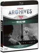 ULTRAMAN ARCHIVES『ウルトラQ』Episode 14 東京氷河期 Blu-ray&DVD【Blu-ray】