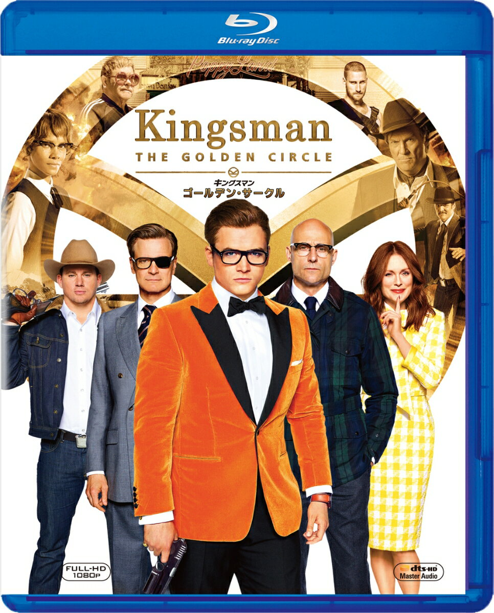 キングスマン:ゴールデン・サークル【Blu-ray】 [ タロン・エガートン ]