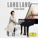 【輸入盤】『ピアノ・ブック』 ラン・ラン