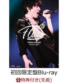 【先着特典】TAKUYA KIMURA Live Tour 2020 Go with the Flow (初回限定盤)(クリアファイルA)【Blu-ray】 [ 木村拓哉 ]