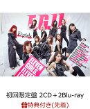【先着特典】E.G.11 (初回限定盤 2CD+2Blu-rau+スマプラ) (B2ポスター付き)