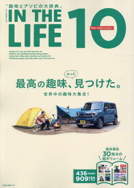 IN THE LIFE VOL.10