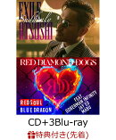 【先着特典】Suddenly / RED SOUL BLUE DRAGON (CD+3Blu-ray) (B3ポスター付き)