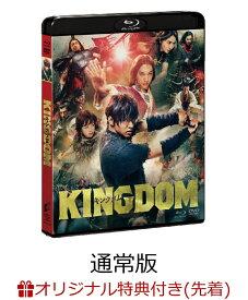 【楽天ブックス限定先着特典】キングダム ブルーレイ&DVDセット(通常版)(A3ポスター6枚セット付き)【Blu-ray】 [ 山崎賢人 ]