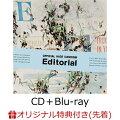 【予約】【楽天ブックス限定先着特典】【楽天ブックス限定 配送パック(ポスト投函サイズ)】Editorial (CD+Blu-ray)(クリアポーチ)