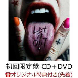【楽天ブックス限定先着特典】LET IT OUT (初回限定盤 CD+DVD) (マグネットシート) [ HYDE ]