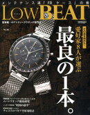 LowBEAT(No.16)