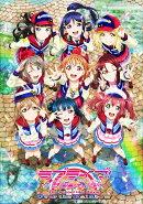 【予約】ラブライブ!サンシャイン!!The School Idol Movie Over the Rainbow(特装限定版)【Blu-ray】