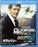 オクトパシー【Blu-ray】