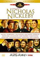 ディケンズのニコラス・ニクルビー <特別