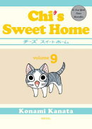 CHI'S SWEET HOME #09(P)