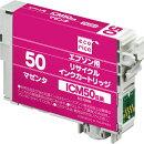 エコリカ エプソン ICM50対応 リサイクルインクカートリッジ マゼンタ(染料) ECI-E50M