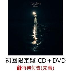 【先着特典】Torches (初回限定盤 CD+DVD) (B2告知ポスター付き)