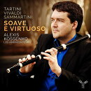 【輸入盤】イタリア・バロックのリコーダー協奏曲集 アレクシス・コセンコ、レザンバサデュール