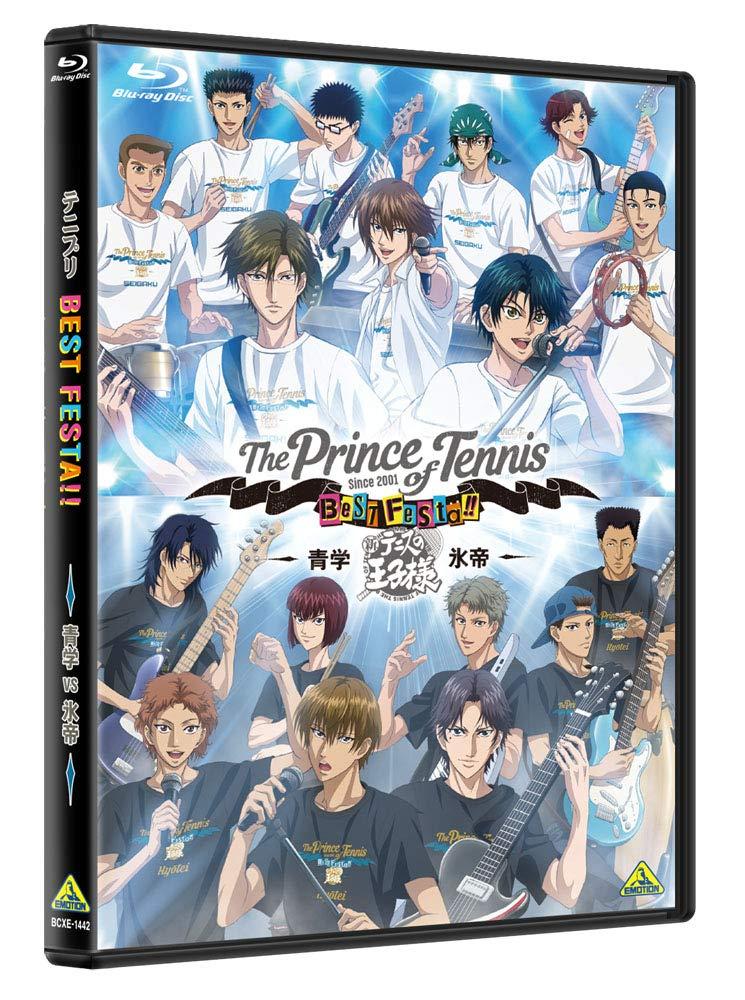 テニプリ BEST FESTA!! 青学 vs 氷帝【Blu-ray】 [ 皆川純子 ]