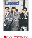 Lead 15YEARS MEMORIAL PHOTOBOOK【楽天ブックス限定特典付き】 [ Lead ]