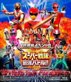 4週連続スペシャル スーパー戦隊最強バトル!! 特別版【Blu-ray】 [ 中尾暢樹 ]