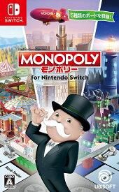 モノポリーfor Nintendo Switch