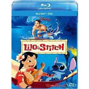 リロ&スティッチ ブルーレイ+DVDセット【Blu-r...